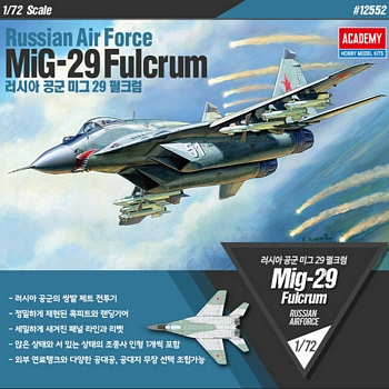 Academy 1/72 Scale - Russian Air Force MiG-29 Fulcrum