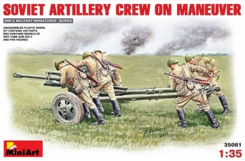 MiniArt 1/35 Scale - Soviet Artillery Crew On Maneuver