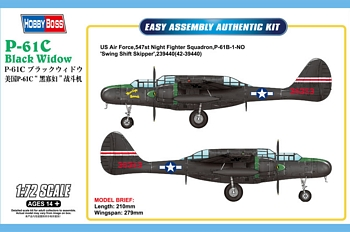 HobbyBoss 1/72 Scale - US P-61C Black Widow