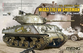 Meng 1/35 Scale - US Medium Tank M4A3 (76) W Sherman