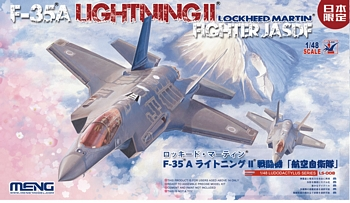 Meng 1/48 Scale - F-35A Lighting II Fighter JASDF
