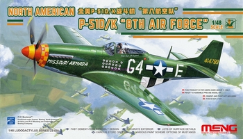 Meng 1/48 Scale North American P-51D/K Mustang Eighth Air Force